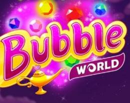 Balon Dünyası