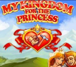Benim Krallığım