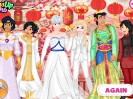 Disneyin Garip Düğünü