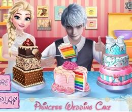 Elsa'nın Düğün Pastası Seçimi